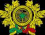 SAUDAÇÃO - Dia Nacional das Colectividades 2019 e 95º Aniversário da Confederação Portuguesa das Colectividades